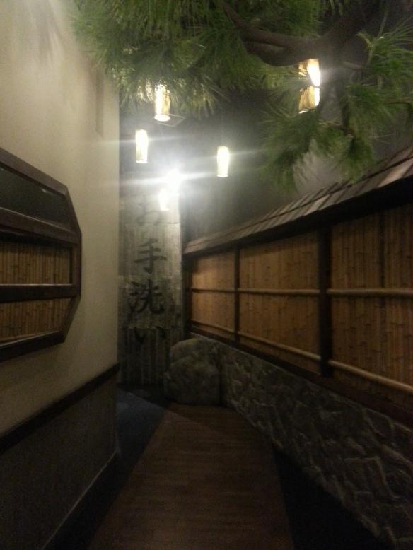 Japanese Toilet Terminal 21