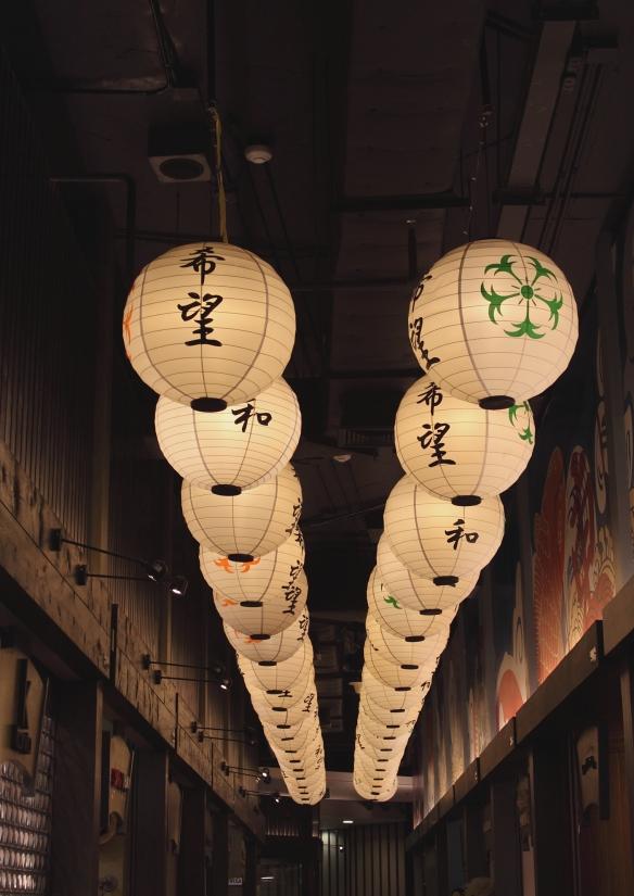Terminal 21 Japanese Lanterns
